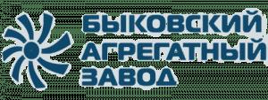 Логотип Быковский агрегатный завод